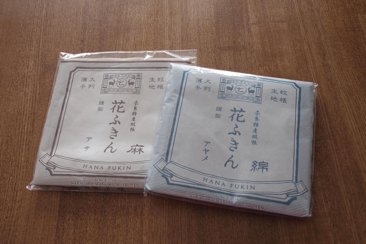 mizukiri03